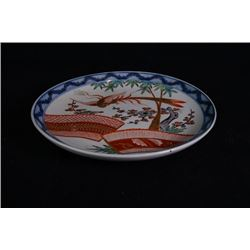 "A famille-rose ""Flora and Birds"" plate with mark."