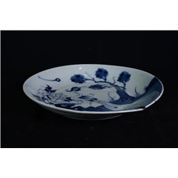 A large blue-and-white plate.