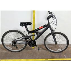 "Next 24"" PX 4.0 Full Suspension Mountain Bike"