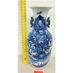 """Large 23"""" White Blue Porcelain Vase - Oriental Scene"""