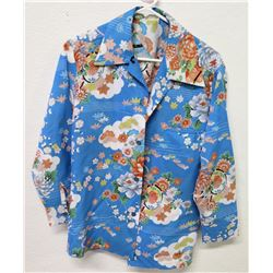 Vintage Shirt - Bright Blue Asian Inspired Floral Print, No Tags, Size Unknown