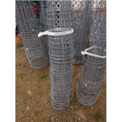 """LARGE QTY OF TOMATO CAGES 10"""" DIAM"""