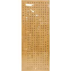 YANG LILY Chinese Calligraphy Zhengqige