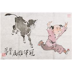 FAN ZENG Chinese b. 1938 Watercolour on Paper