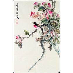 HUANG HUANWU Chinese 1906-1985 Bird on Branch