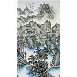 LIANG SHIYU Chinese b.1945 Watercolor Landscape