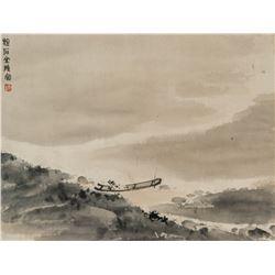 FU BAOSHI Chinese 1904-1965 Watercolor Landscape