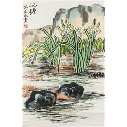 ZHU QIZHAN Chinese 1892-1996 Watercolor Pond