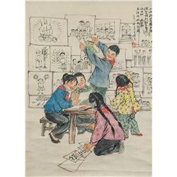 FANG ZENGXIAN Chinese b.1931 Watercolor Scroll