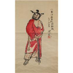 GUAN LIANG Chinese 1900-1986 Watercolor Zhong Kui