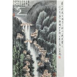 LI KERAN Chinese 1907-1989 Watercolor Landscape