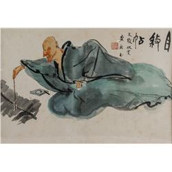 HUANG YONGYU Chinese b.1924 Watercolour on Paper