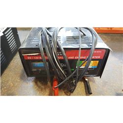 CHICAGO POWER BATTERY CHARGER