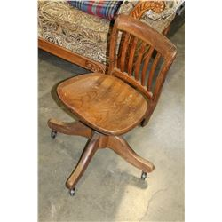 H KRUG WOOD OFFICE CHAIR