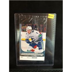 BROCK BOESER 2017-18 OVERSIZED UD YOUNG GUNS SERIES 1