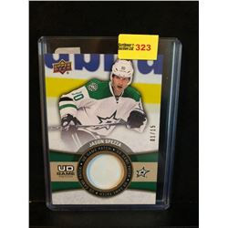 JASON SPEZZA 2015-16 UD SERIES 2 GAME PATCH 01-15