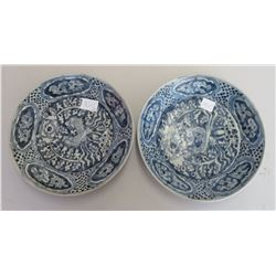 Pair of Ming Dynasty Plates