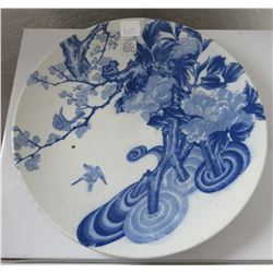 Japanese Handpainted Blue & White Charger