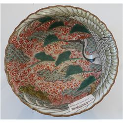 Edo Japanese Painted Bowl