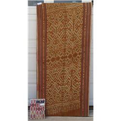 Ikat Indonesian Framed Textile