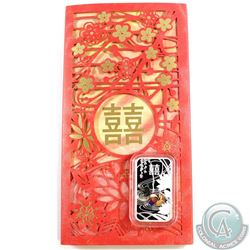 2018 Tuvalu $1 Chinese Wedding Rectangular Silver Proof Coin (Tax Exempt)