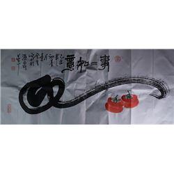 """A chinese painting """"Shi Shi Ru Yi""""."""