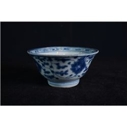 "Qing Dynasty, a small ""Flora"" bowl."