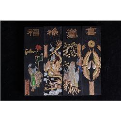 "Middle 20th century ""Fu Lu Shou Xi"" Ink."