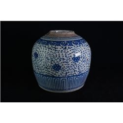 "A large blue and white ""Flora"" jar."