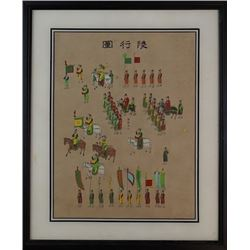 "Qing dynasty painting "" Ling Xing Tu"" used for death anniversary."