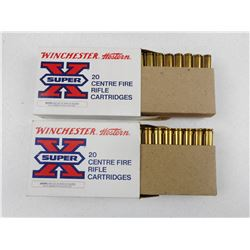 WINCHESTER 30-06 SPRINGFIELD AMMO