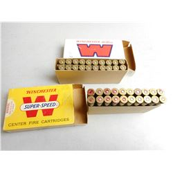 ASSORTED 458 WIN AMMO & BRASS