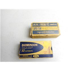 EMPTY DOMINION BOXES