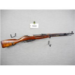 WWII ERA, MOSIN NAGANT , MODEL: 44 CARBINE , CALIBER: 7.62 X 54R