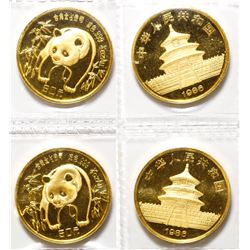 1986 Half-Ounce Gold Panda Coins, Uncirculated (2)