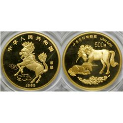 Beloved Unicorn 5-Ounce Gold Coin