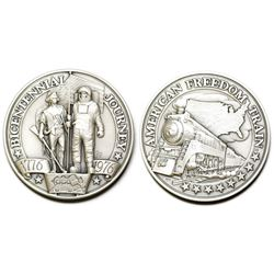 American Freedom Train - Fine Silver - MACo