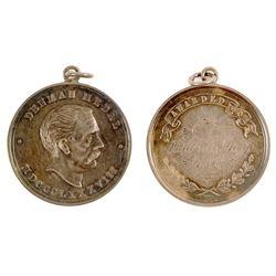 US Mint Denman Medal