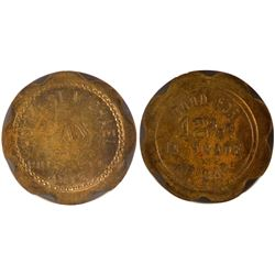Hotel St. Michael Bar Token
