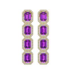 10.73 CTW Amethyst & Diamond Halo Earrings 10K Yellow Gold - REF-147H3A - 41467