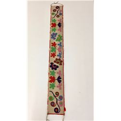 Antique Woodlands Beaded Belt