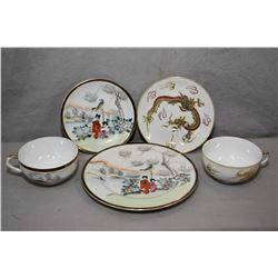 Hand enamelled Oriental porcelain with female erotic litho pane bottoms including Geisha motif tea c