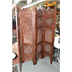 """Four panel fretwork rosewood room divider with inlaid brass scroll and floral designs, 71"""" tall"""