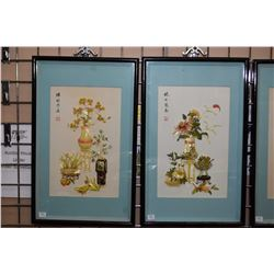 Four Chinese shadow boxed Swatow shell cutting picture with applied shell and natural stone scenes,