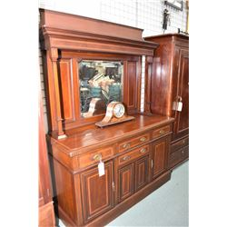 Sheraton style antique mahogany sideboard with four door and four drawer base, each with inlaid band