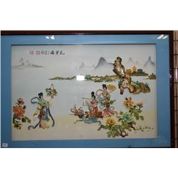 Framed Chinese shadow boxed Swatow shell cutting picture with applied shell and natural stone, featu