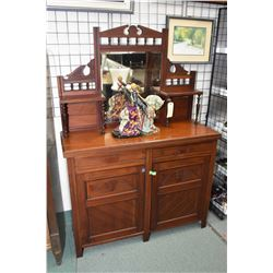 Antique mahogany sideboard with two door and two drawer base and bevelled mirror topper with display