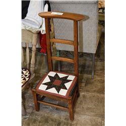 Walnut framed prayer chair
