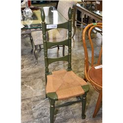 Painted ladder back chair with rush seat