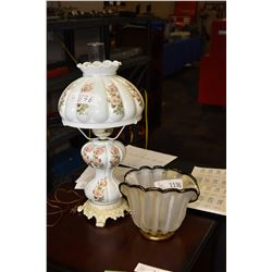 Quality cased glass center bowl and a banquet style electric lamp